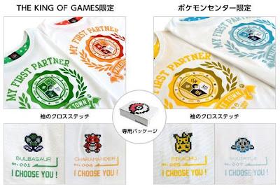 KOG x Pokemon T Shirts Vol.1
