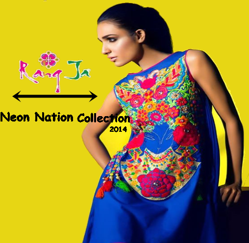 RangJa Neon Nation Lawn 2014