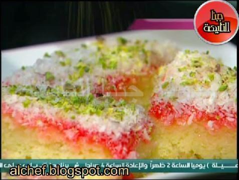 طريقة عمل كيكة الروانى بالتفاصيل والفيديو خالد على-الروانى-تحضير الروانى -طريقة عمل كيكة الروانى-كيكة الروانى بالصور-كيكة الروانى فيديو-Cake-Cake recipe