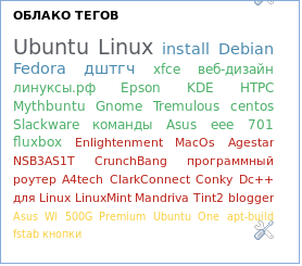 colorfull tag cloud blogger