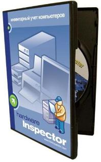 Hardware Inspector 5.7.11