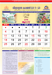 Education Calendar 2019-20