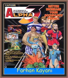 Street Fighter Alpha 3 Cover Art By Farhan Kayani