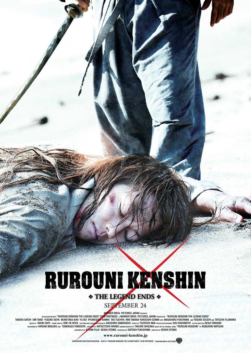 Sinopsis Film Rurouni Kenshin: The Legend Ends (Japanese)