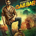 Best Teri Meri Kahaani Guitar Solo Tabs - Gabbar is Back by Guitar Lover