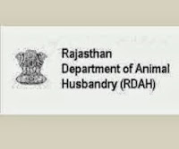 Rajasthan Animal Husbandry Recruitment 2013