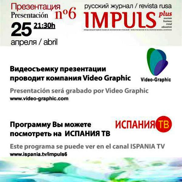 Presentación de la revista Impuls Plus