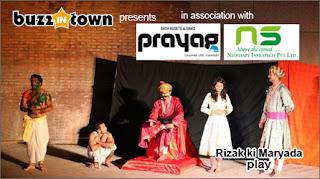 Play in Delhi at fraser suites