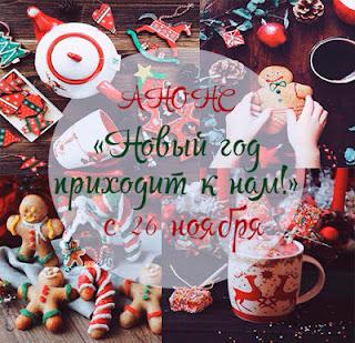 http://scrapbesedka.blogspot.ru/2015/12/6.html