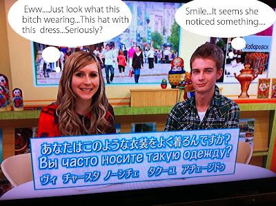 NHK テレビでロシア語あ