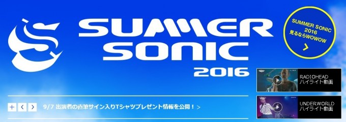 [TV-Variety] SUMMER SONIC – SUMMER SONIC 2016 DAY-1 (WOWOW Live 2016.09.24)