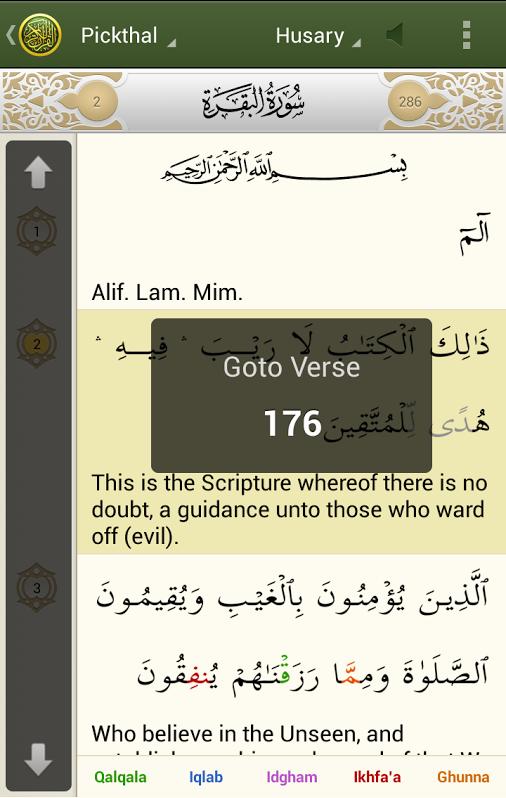 Baca Qur'an di Ponsel Android Bersama Terjemahannya