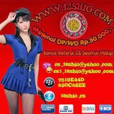 12shio.com
