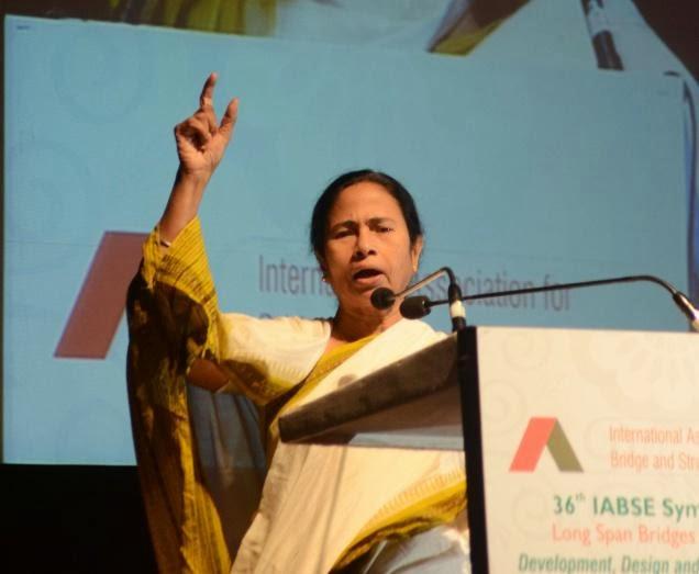Mamata Banerjee on Aadhaar