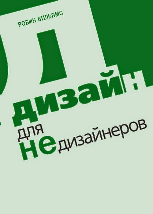 Книга шипунов сергей харизматичный оратор скачать