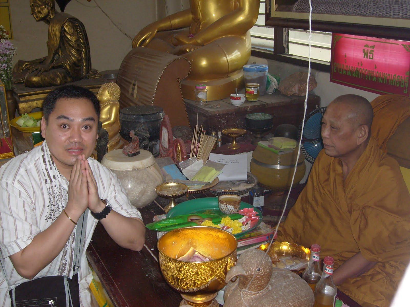 LP Jeud Wat Pothi Settee
