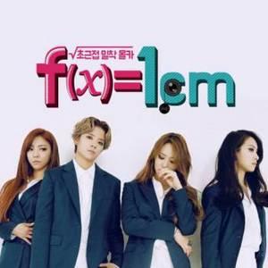 """Girlband F(X) Rilis Acara Reality Show Sendiri Bertajuk """"1 CM"""""""