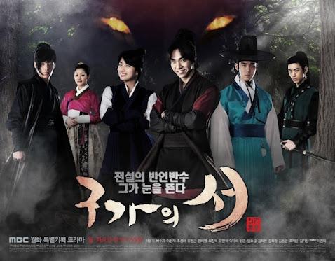 sinopsis drama korea gu family book, teknol