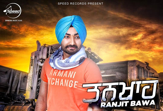 Tankha Ranjit Bawa Lyrics