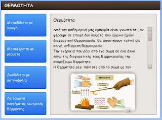 https://c77fc9954addc6bbdee43609f4654bfb8abd1197.googledrive.com/host/0B3zesXDYWEqdUmlBWnE3SlpwdDA/interaction.html