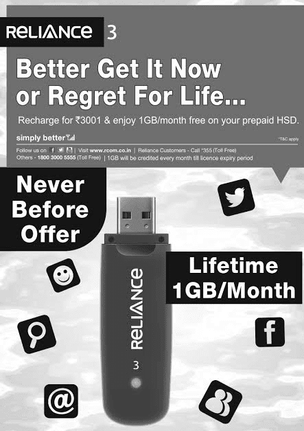 Reliance 1gb per month