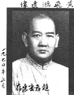 Wong Fei Hung Penganut Agama Islam