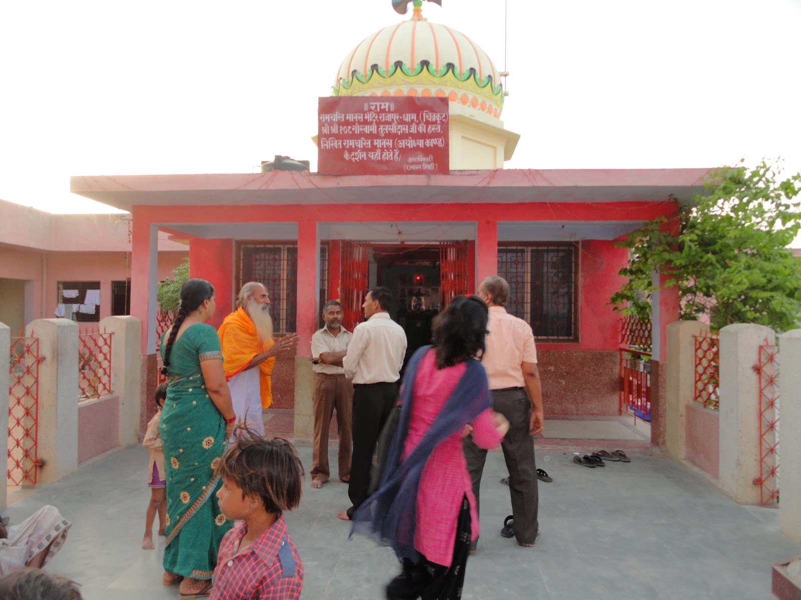 Tulsidas Birthplace