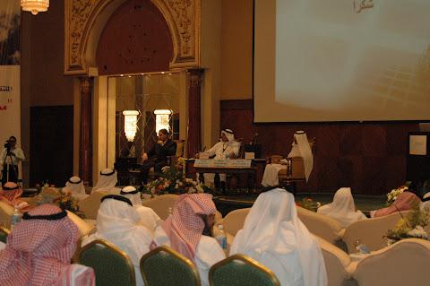 في ندوة عالمية عن خدمة العملاء لشركة الكهرباء السعودية