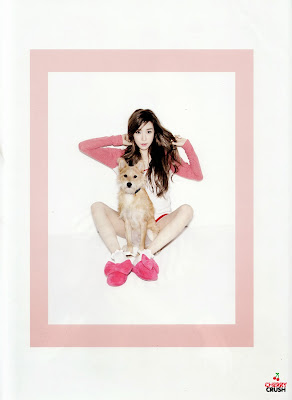 Tiffany SNSD Oh Boy February 2015