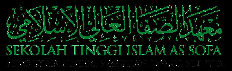Sekolah Tinggi Islam As-Sofa (STIAS) Rembau,negeri Sembilan