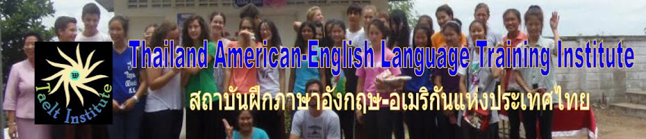 English  Training  Center To International (ETCI)