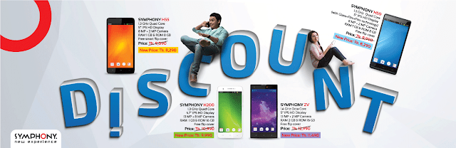 Eid Offer On Symphony xplorer H55, H200, ZV & H50 Mobile Phone Full Specification with discount details and Price August 2015