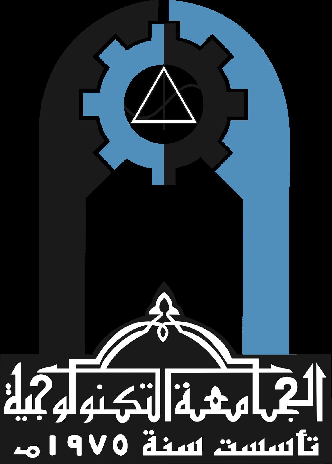 شعار الجامعة التكنولوجية UOT logo, Iraq, transparent background