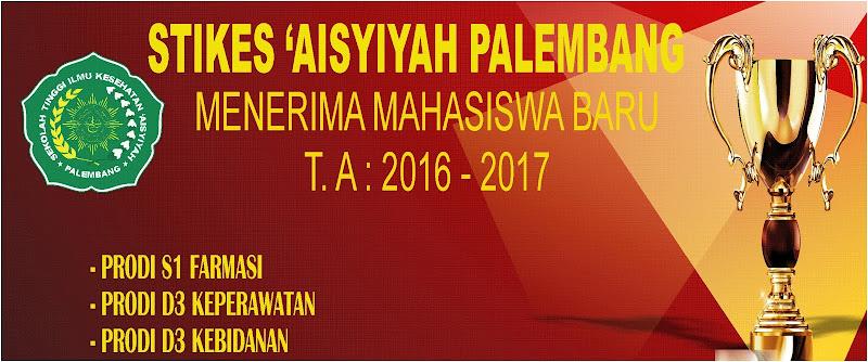 STIKES 'AISYIYAH PALEMBANG