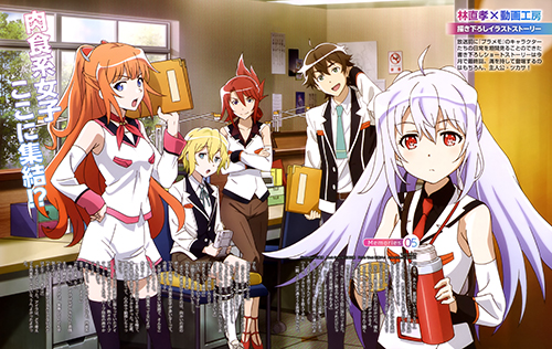 Plastic Memories Torrent - BluRay Rip