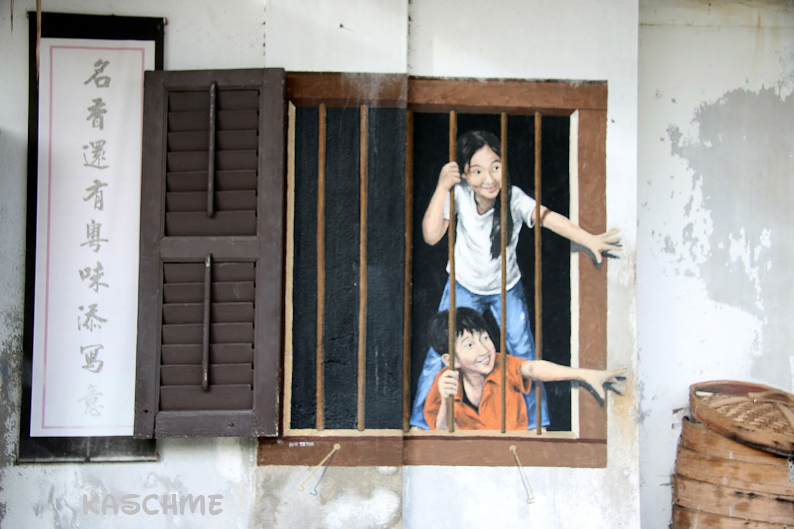 kaschme impressionen aus malaysia teil 3. Black Bedroom Furniture Sets. Home Design Ideas