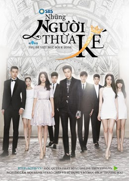 The Heirs 2013 movie poster
