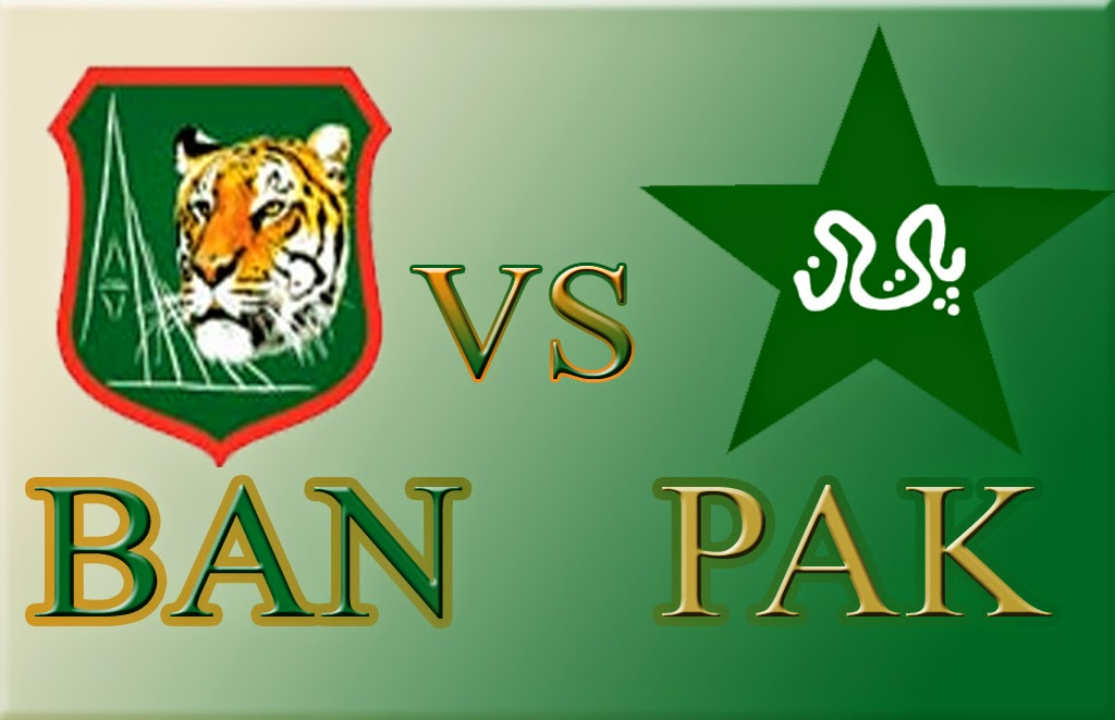 Bangladesh vs Pakistan GAZI TV bangladesh