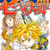 Nanatsu no Taizai Manga 134