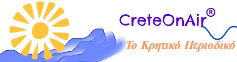 Creteonair