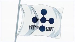 ธงสัญลักษณ์แห่งความยุติธรรมของรัฐบาล
