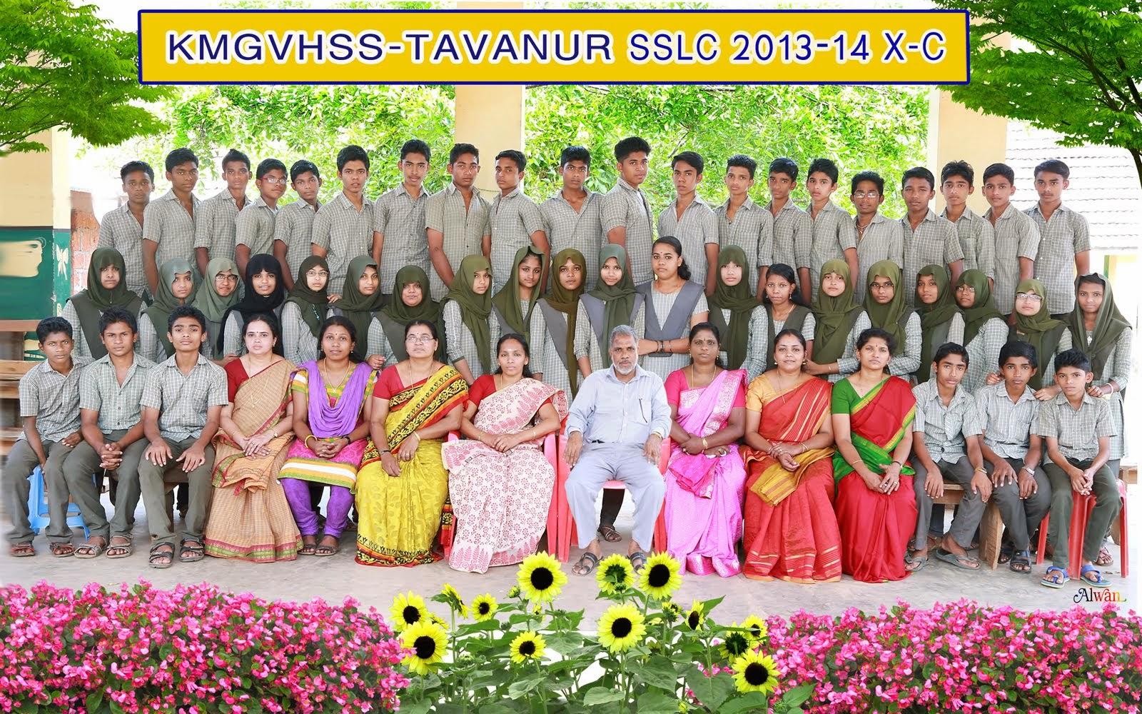 SSLC 2014 XC