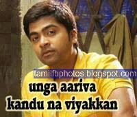 Simpu Photo comment photos, fb simbu photos, fb funny comment photos free download