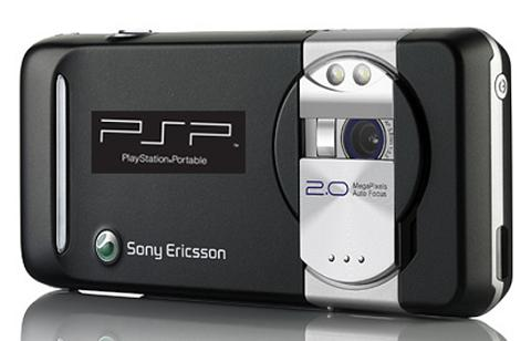 latest sony psp