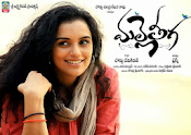 Malleteega Movie Wallpapers Posters-thumbnail-2