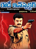 Rowdy Inspector telugu Movie