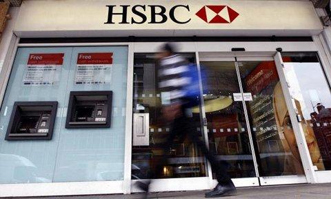 Une agence HSBC à Londres