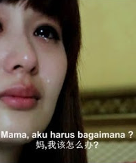 Maafkan Aku MaMa (2014)