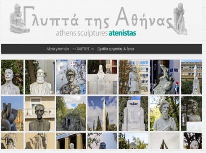 http://www.athenssculptures.com/