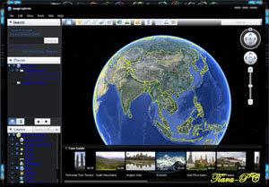 Google-Earth-Pro-7.0
